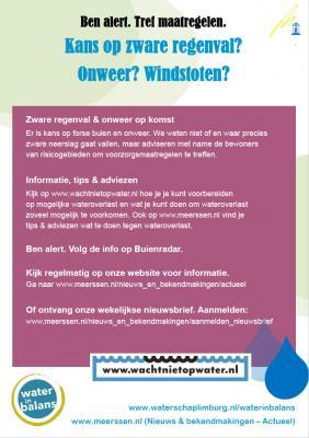 Wateroverlast wachtnietopwater.nl
